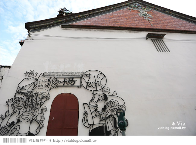 【檳城旅遊】檳城一日遊~古城街頭藝術/老街巷裡的趣味立體彩繪及鐵線畫藝術