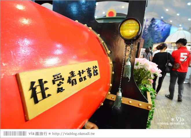 【桃園景點一日遊】大黑松小倆口~愛情故事館@浪漫的紫色小木屋