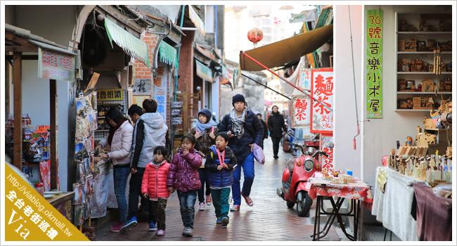 【一日遊推薦】老街一日遊~全台各大必去老街美味巡禮《總整理》