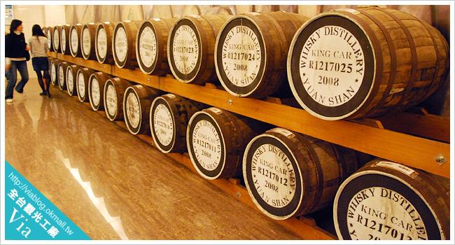 宜蘭 ▍金車威士忌酒廠