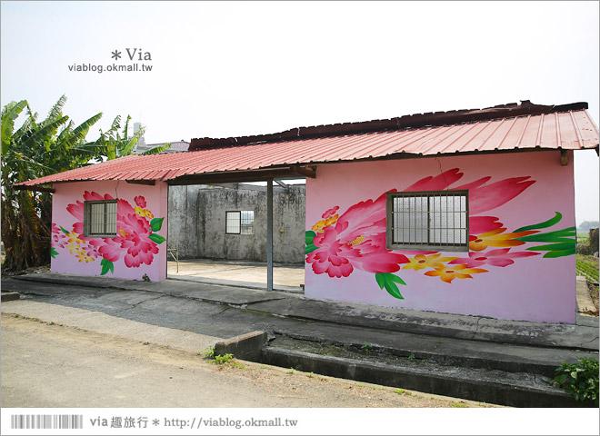 【台南後壁幾米】後壁土溝農村美術館‧農村就是美術館!幾米作品可愛現縱~