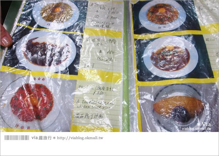 【大阪美食推薦】自由軒咖哩飯~百年老店的招牌美食!月見咖哩飯─平凡中見美味!