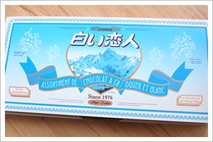 【北海道必買】北海道名產、伴手禮總整理~Via大推薦的北海道完全血拼全記錄《上》