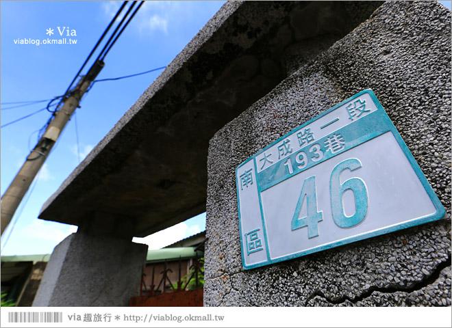 【台南警察新村】警察彩繪村~全台第一座以警察為主題的迷你彩繪村!
