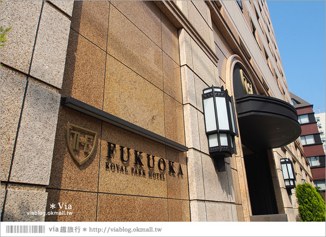 【福岡飯店推薦】福岡皇家公園飯店 (Royal Park Hotel The Fukuoka)近車站、房型大