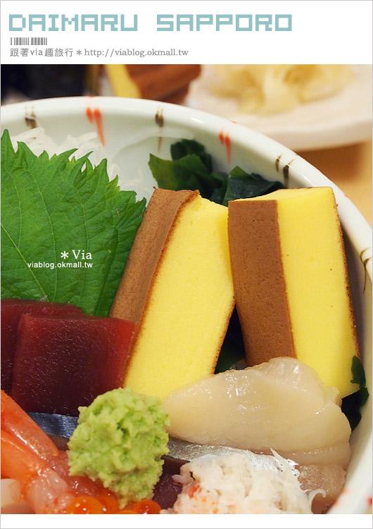 【札幌大丸百貨】札幌必吃美食(3)~INODA COFFEE、yutori no kukan栗原、善壽司店