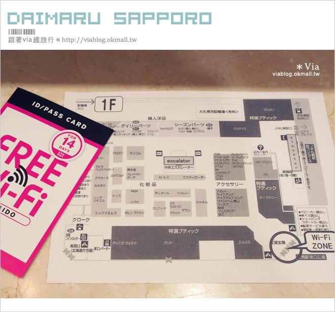 【札幌百貨推薦】札幌大丸百貨(4)~館內寄物、免費WIFI以及退稅服務好方便!