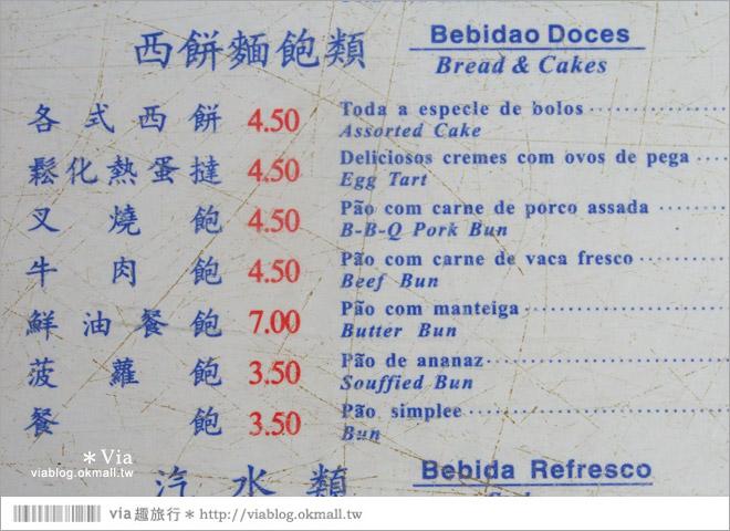 【澳門茶餐廳推薦】南屏雅敘茶餐廳~澳門最古老的茶餐廳!十月初五街上的道地冰室