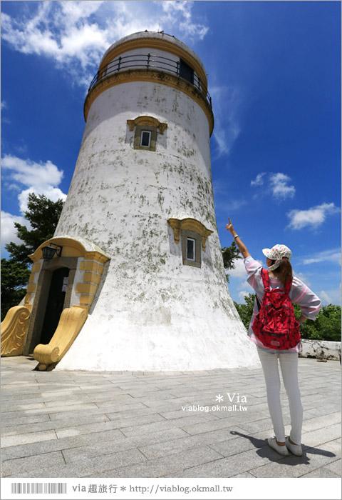 【澳門世界遺產】東望洋燈塔/東望洋炮台/聖母雪地殿~搭乘松山纜車登山賞美景去!