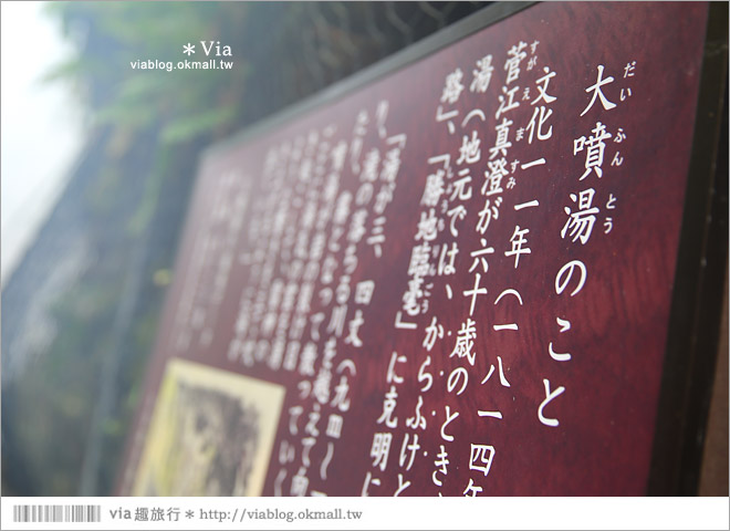【秋田紅葉景點】小安峽溫泉~有著大噴湯峽谷美景的紅葉溫泉鄉!