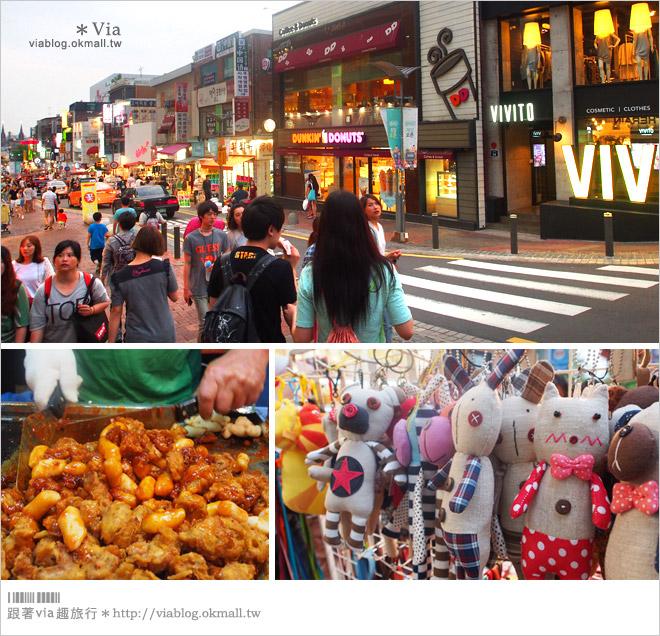 【韓國自由行】首爾自由行行程~Via初玩韓國!首爾八日遊行程篇*精彩登場*