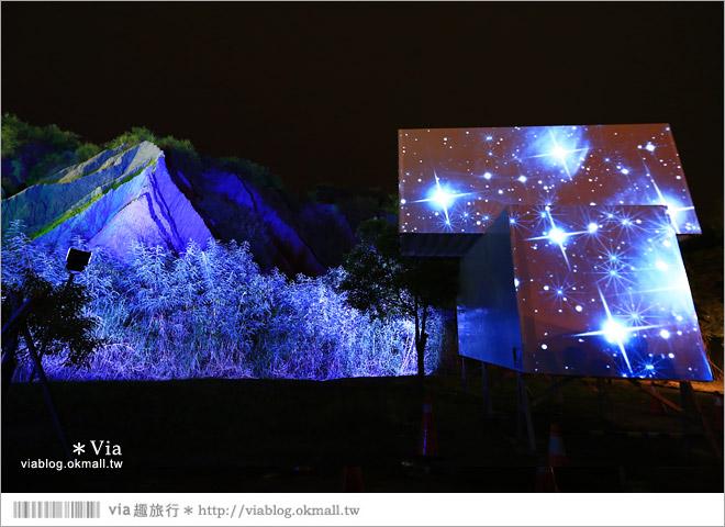 【高雄月世界】田寮月世界風景區~奇幻月世界夜間點燈+奇幻光雕秀