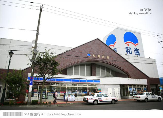 【釧路必吃】釧路和商市場~旅人們必來!在魚市場裡品嚐自己親手挑選的「勝手丼」美味!