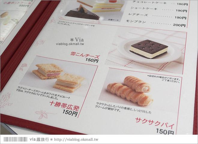 【北海道甜點】六花亭本舖(帶廣店)~本店限定的サクサクパイ推薦必點!