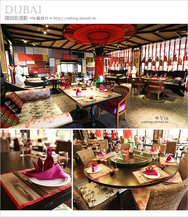 【杜拜飯店】精選~杜拜十大奢華飯店!一次看遍杜拜&阿布達比的極致奢華酒店!