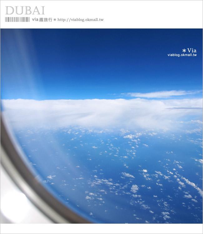 【杜拜旅遊】杜拜搭機~港龍/國泰航空:高雄小港機場飛香港、再飛杜拜經驗分享