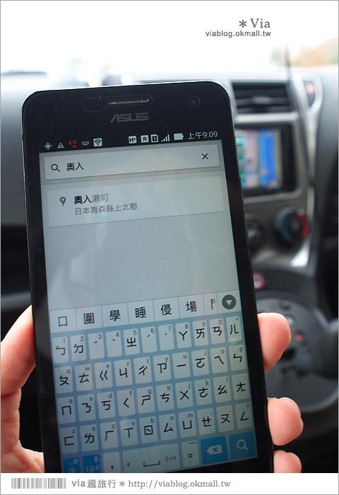 【中華電信日本手機漫遊上網】出國開通手機國際漫遊服務‧隨時上網玩樂趣!