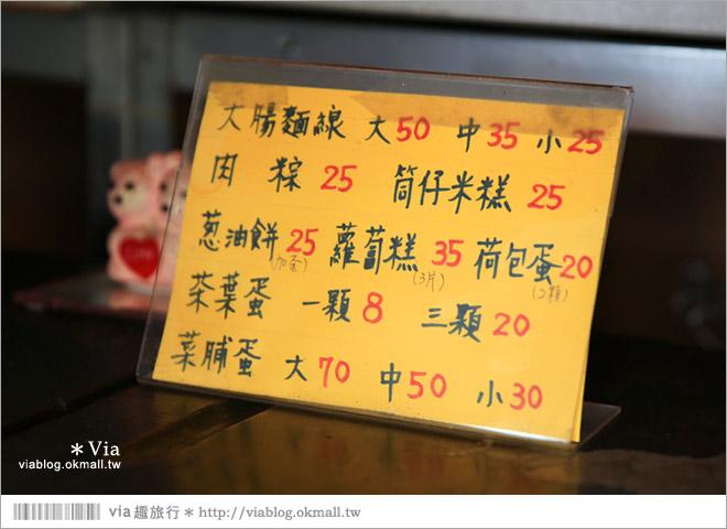 【彰化美食推薦】埤頭鄉「懷舊小舖」麻辣大腸麵線~在懷舊味十足的小店裡品嚐台灣小吃