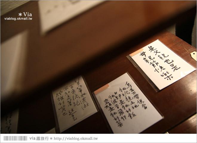【台南下午茶】衛屋茶事~台南日式下午茶推薦‧彷佛來到京都般的日式茶屋!