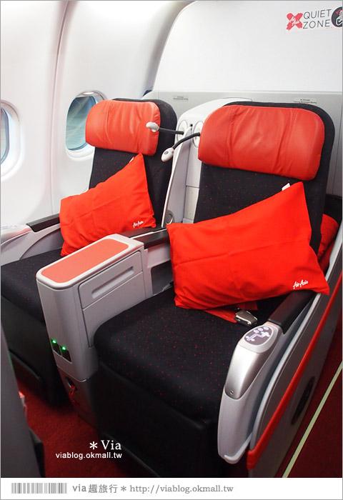 【峇里島航班分享】AirAsia峇里島直飛開航~搭機經驗分享/商務艙體驗(上篇)