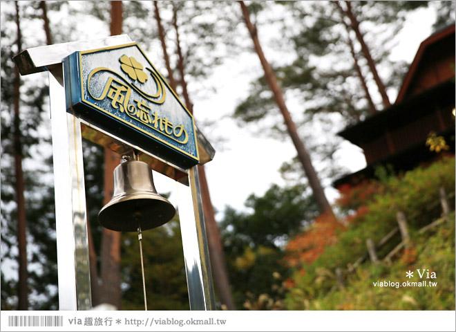 【靜岡旅遊】大井川鐵道(下)~日本唯一齒軌登山軌道+山中湖上秘境車站「奧大井湖上站」