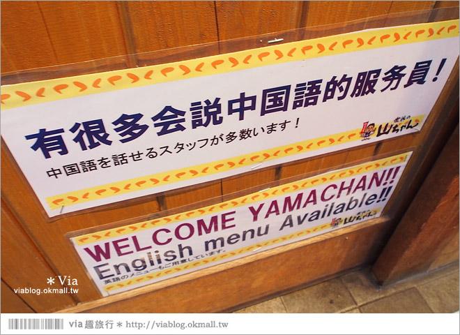 【名古屋必吃】世界の山ちゃん‧名古屋手羽仙~大好吃!令人吮指回味的夢幻炸雞翅!