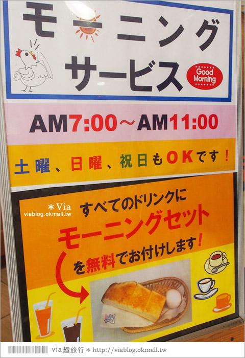 【名古屋早餐美食】コメダ珈琲店KOMEDA's Coffee~早餐點飲品就送吐司+水煮蛋!好超值!