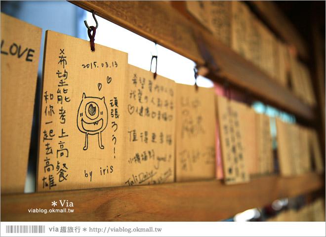 【大里小樽福郎】台中‧小樽福郎~超可愛的貓頭鷹甜點、日式木屋好像在日本!