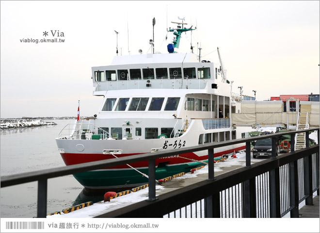 【網走流冰】北海道網走破冰船~搭乘極光號破冰船出海賞流冰去囉!