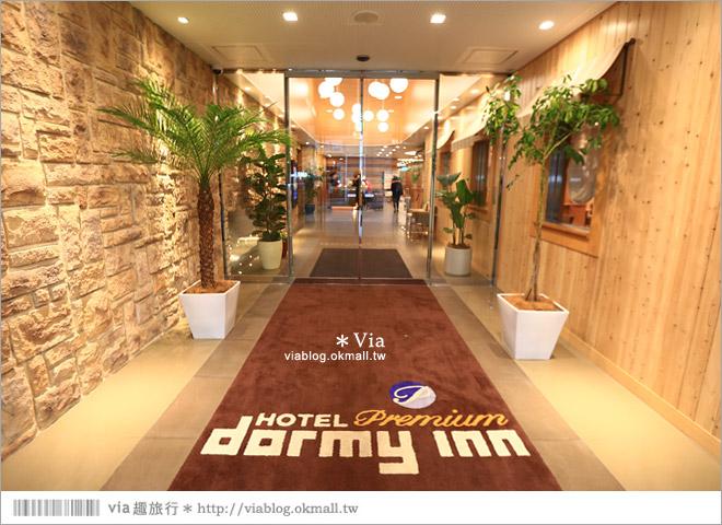 【狸小路住宿】北海道札幌狸小路住宿推薦~Hotel dormy inn preminu sapporo*地點好、房型優雅*