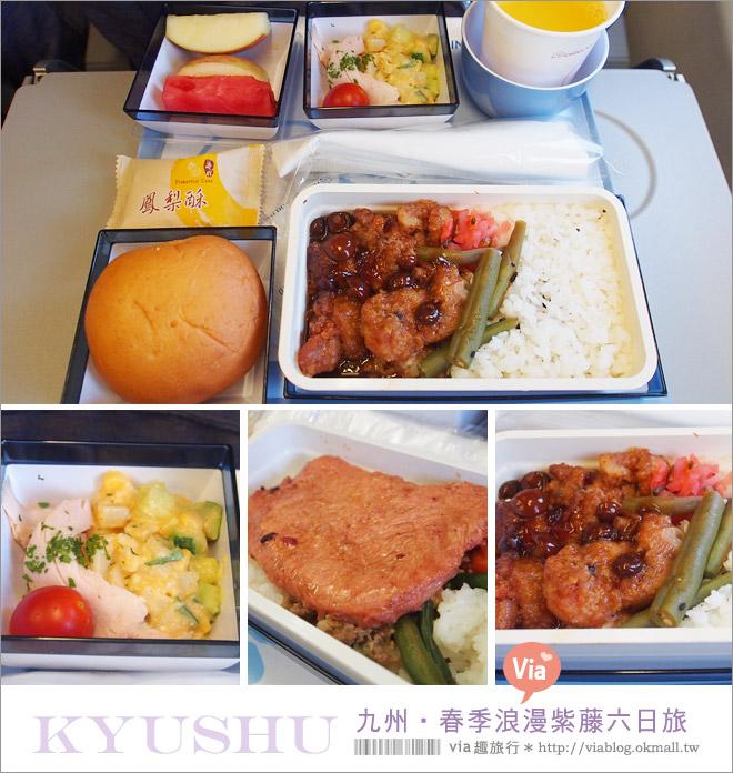 【九州自由行】行程規劃篇~Via的九州夢幻紫藤六日旅行程分享~九州大好玩!