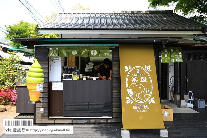 【九州由布院美食】史努比茶屋~全世界第一間的史努比茶屋,就在由布院登場囉!