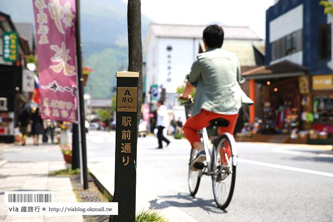 【九州由布院】九州湯布院~渡假吧!湯之坪街道散策去!藝術風情十足的山中小鎮