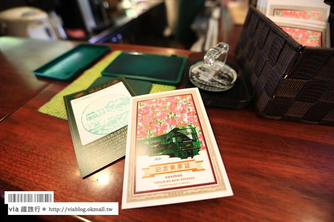 【九州鐵道之旅】由布院之森列車~必搭!懷舊歐風的ゆふいんの森,濃郁風情好迷人!