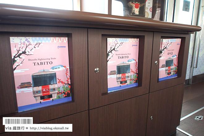 【太宰府列車】太宰府旅人列車-たびと(Tabito)-粉色觀光列車好夢幻!太宰府交通看這篇!