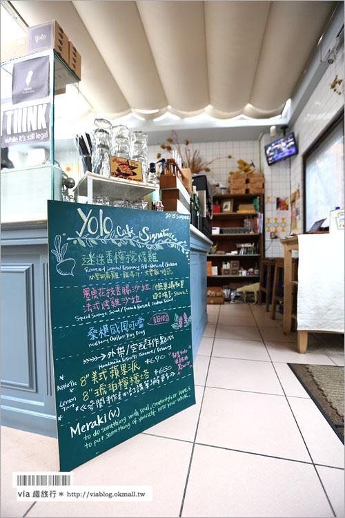 【彰化咖啡館】彰化下午茶推薦~yolo cafe‧樂食咖啡/舊宅改造咖啡館在小巷裡飄香