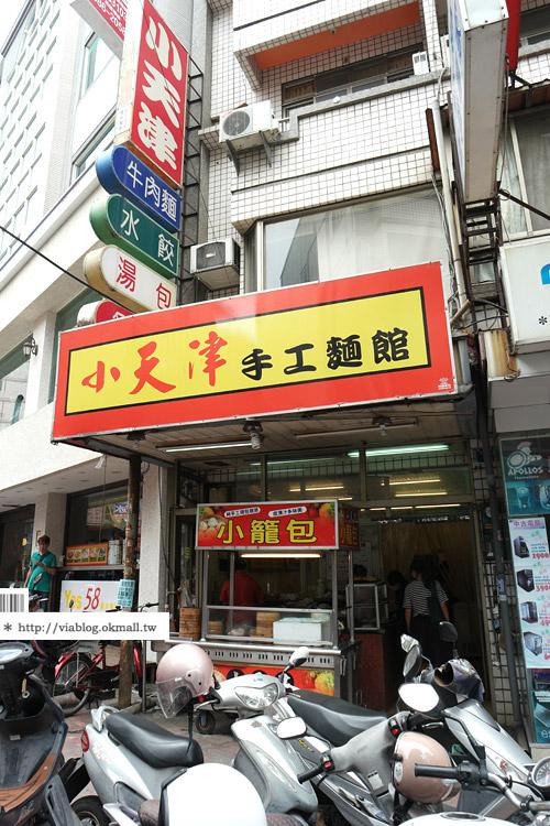 【東海夜市美食】台中東海別墅商圈美食~Via私人愛店+必吃美味,一次報你知!