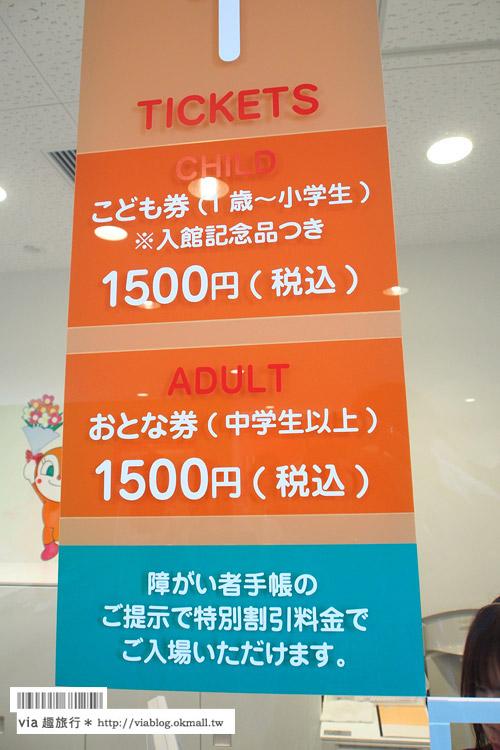 【福岡旅遊景點】福岡‧麵包超人博物館~2014年最新開幕!孩子們的玩翻樂園!