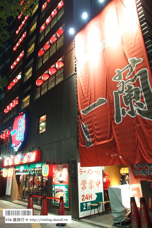 【一蘭拉麵】福岡‧一蘭拉麵總本店朝聖~就是愛這一味!via到日本必吃的第一名拉麵店!