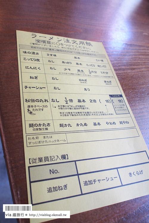 【一蘭拉麵本店】九州福岡/一蘭拉麵總本店才有的:「一蘭屋台」~吃拉麵配鐵盤餃子!