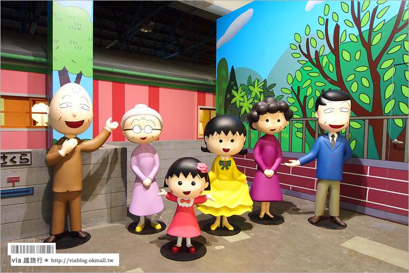 【台北小丸子展覽2015】櫻桃小丸子學園祭-25週年特展/華山特區~歡樂又好拍的展覽!