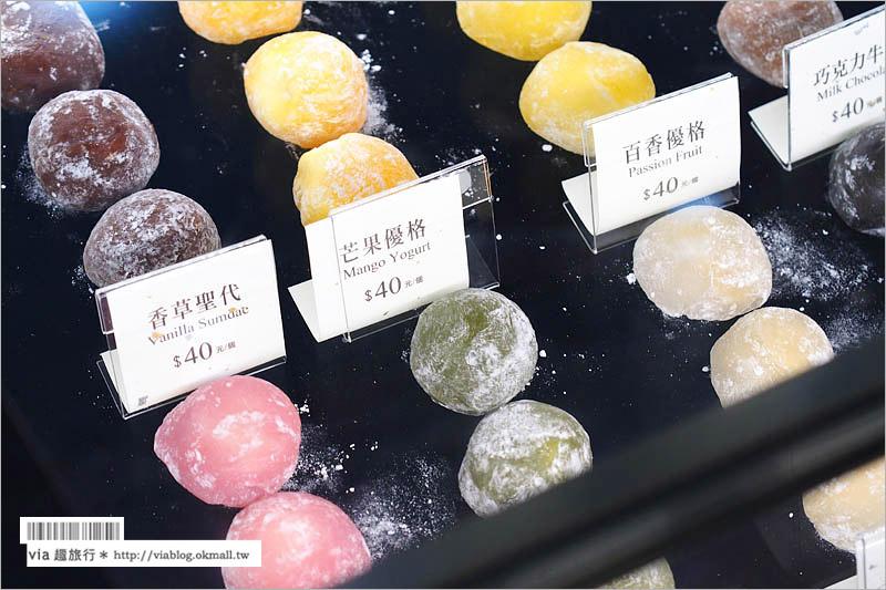 【南投冰淇淋店】冰店推薦~IL‧RE GELATO &  CAFF`E國王你好‧義式冰淇淋好吃又可愛!