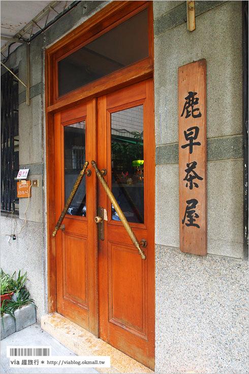 【台南鹿早茶屋(已歇業)】台南老屋下午茶再一發~走入昭和時期的風味茶屋喫茶去!