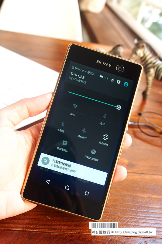 Sony防水手機》Sony Xperia M5~超級中階機!防水、對焦快速、1300萬前鏡頭。開箱分享!