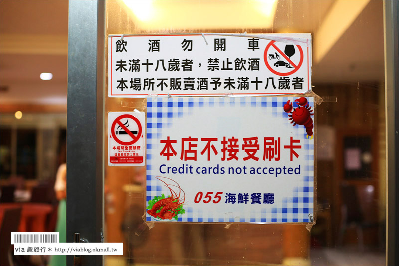 【花蓮美食餐廳推薦】055龍蝦海鮮餐廳~大人氣的海鮮餐廳,大推龍蝦必嚐!