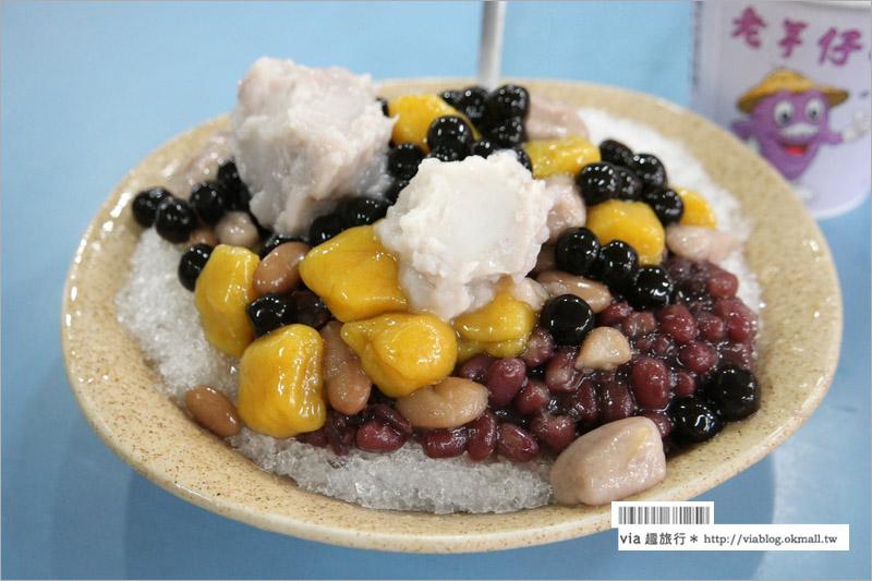 【台中冰店推薦】大坑老芋仔芋圓~來大坑就吃這一間!大推好吃的芋圓綜合冰喲