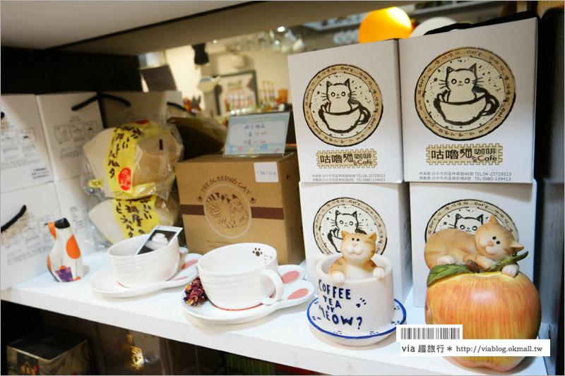 【台中咖啡廳推薦】台中貓咪咖啡廳~咕嚕貓咖啡*貓咪跳進奶泡裡!立體拉花超療癒!