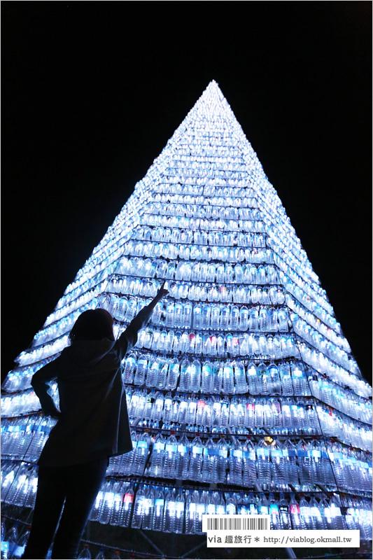 【南投遊記】名間耶誕樹!用寶特瓶製作環保耶誕樹~小地方也能有自己的小幸福!
