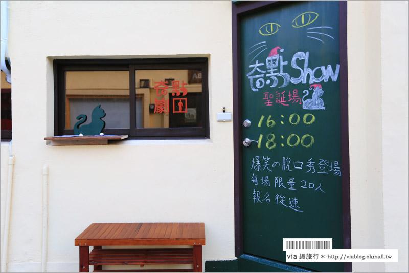 【藍晒圖文創園區】台南新亮點~舊司法宿舍大變身,改造文創小舖好好逛!