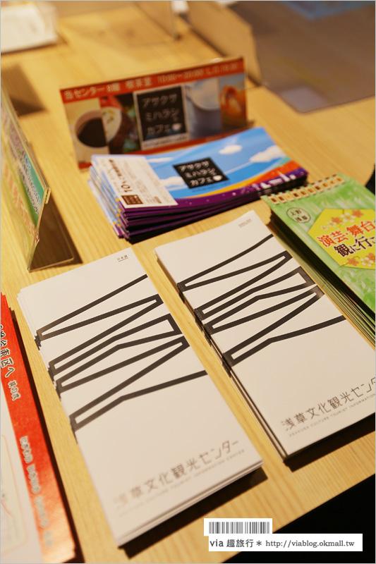 【東京旅遊景點】淺草文化遊客中心~隈研吾大師作品!頂樓無料景觀台晴空塔就在眼前